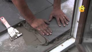 видео Керамогранитная плитка для улицы