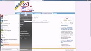 видео База данных недвижимости WinNER онлайн