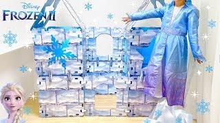 エルサ 氷のお城 アナと雪の女王2 ダンボール工作 / Elsa Ice Palace , Cardboard Castle : DIY thumbnail