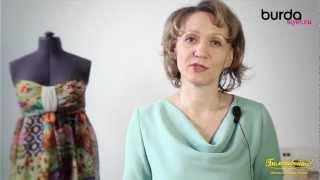 Швейная машинка. Видео урок 10 от Burda: работа с косой бейкой #1
