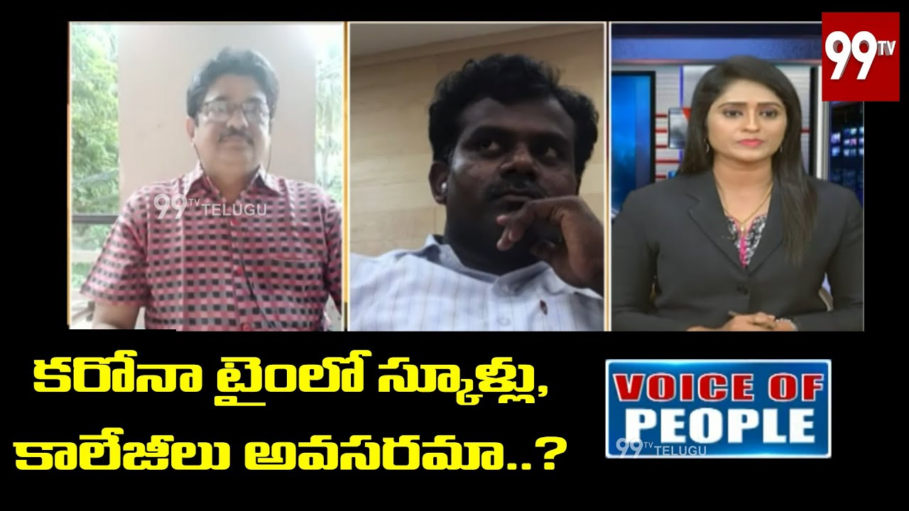 Voice of People : Corona Impact on Educational System in AP | YS Jagan Mohan Reddy | 99TV Telugu