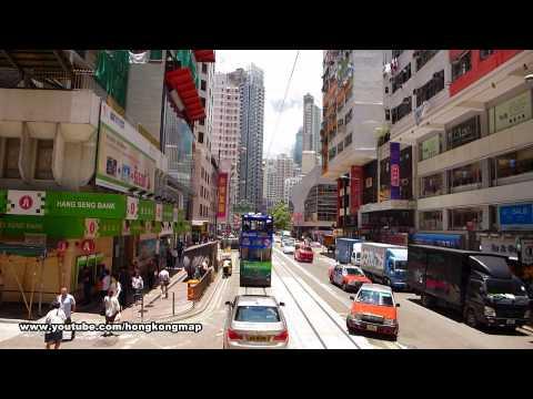 Hong Kong Tram Non-stop Ride ( Westbound - 50 min) 香港電車 西行線 50分鐘無間斷