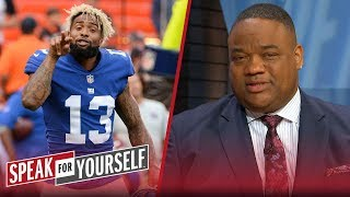 Jason Whitlock: OBJ