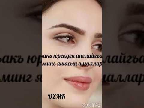 Сакинат Алиева- Амаллар