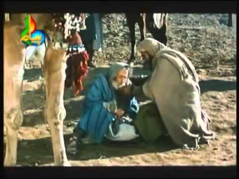 Hazrat Yousuf ( Joseph ) A S MOVIE IN URDU -  PART 8