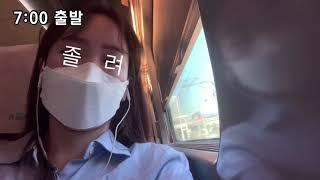 태아보험설계사 vlog 울산 베이비페어 박람회 보험영업…