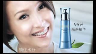Bio-essence Radiant Youth Essence TVC 15s Chinese ( 2010) Thumbnail