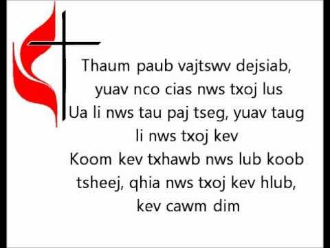 lub tuam tsev no instrumental by all stars inspirational