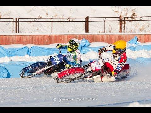 08.12.2018 Мотогонки на льду 2019.КЧР Суперлига,1 этап/Ice speedway 2019.Super League Russia,1 stage