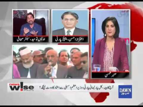 Newswise - July 13, 2017 - Dawn News