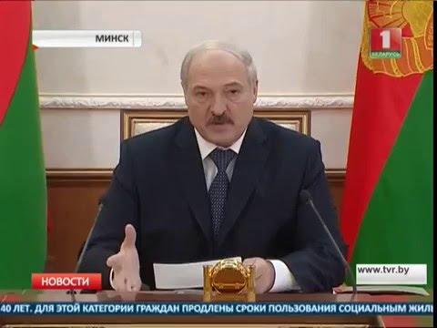 Эффективность системы финансов в Беларуси