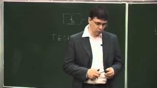 Лекция 5: Порты и прерывания, работа с BIOS и DOS. Сопроцессор