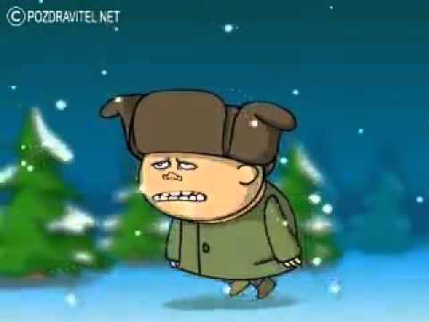 Настоящий Дед Мороз xxx 18+