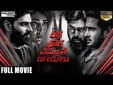 Veera Bhoga Vasantha Rayulu Telugu Full Length Movie || Sudeer Babu, Sree Vishnu, Sriya Sharan