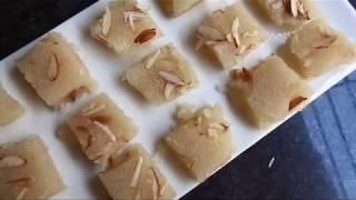 rava burfi recipe | suji barfi recipe | sooji ki barfi recipe | रवा बर्फी रेसिपी