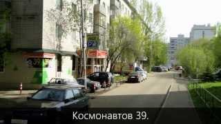 Дом Обоев видео. Как проехать в Дом Обоев на Космонавтов-39 от Бахетле(, 2013-07-25T13:15:41.000Z)