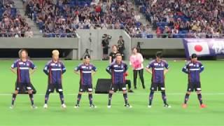 20180810 DA PUMP USA パナソニックスタジアム吹田フライデーナイトJリーグ ガンバ大阪 vs FC東京