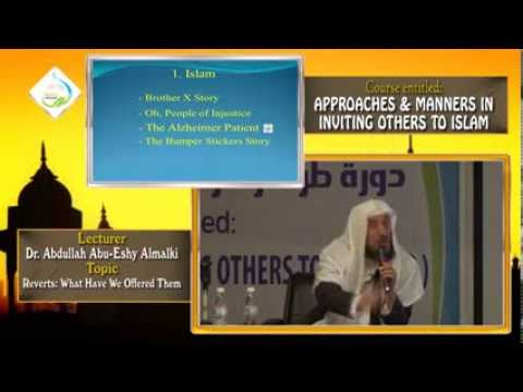 Dr. Abdullah Abu-Eshy Almalki: Reverts What Have We Offered Them