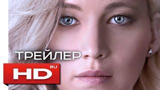 Пассажиры - Русский Трейлер (2016) Дженнифер Лоуренс, Крис Пратт
