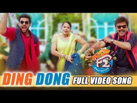 ding-dong-full-video-song---f2-video-songs---venkatesh,-varun-tej,-tamannah,-mehreen