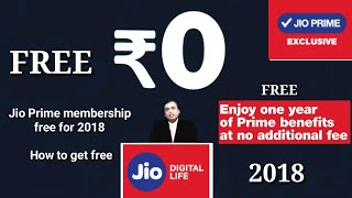 Jio Free for one year extra, How to get free benefit, follow full process