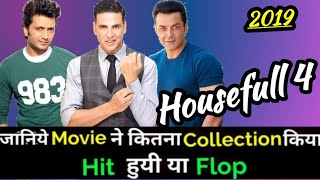 Akshay Kumar HOUSEFULL 4 2019 Bollywood Movie Lifetime WorldWide Box Office Collection