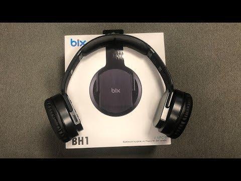 Tek Hareketle Hoparlöre Dönüşen Kablosuz Kulaküstü Kulaklık: Bix BH1
