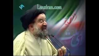 Ayatollah Khatami warned of rising prices anfd advised Majlis members to respect separation of power