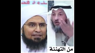 فضيحة الحبيب الجفري ورد قوي من الشيخ عثمان الخميس