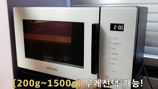 MS23T5018AW 자체동영상2