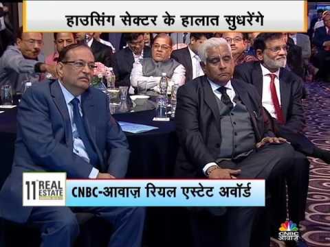 Cnbc Awaaz Real estate award - Nitin Gadkari