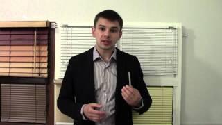 видео Где купить жалюзи в Харькове