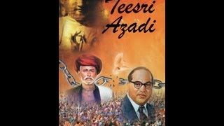 Teesri Azadi Full Movie [MUST WATCH: Indian History]