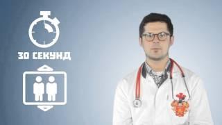 016 урок: Персональный брендинг. Самопрезентация.(Видеоуроки по персональному брендингу от Вячеслава Семенчука стартап - хирурга., 2015-11-23T08:09:57.000Z)