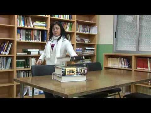Biblioteca Digital Benito Arias Montano
