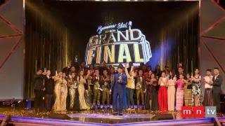 Myanmar Idol Season-3 Grand Final Live Streaming....