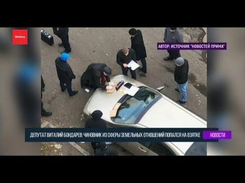 Силовики обыскали администрацию Ленинского района