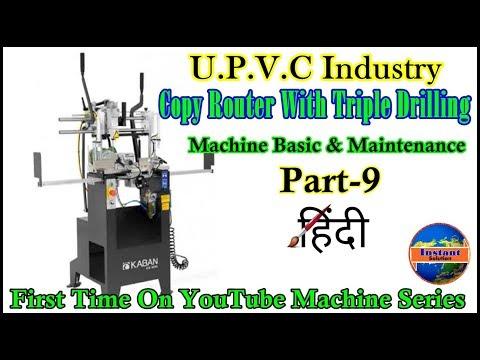 Pvc Aluminum Copy Router ! Triple Drill Lock Hole Machine ! Review & Maintenance Part- 9 Hindi\Urdu