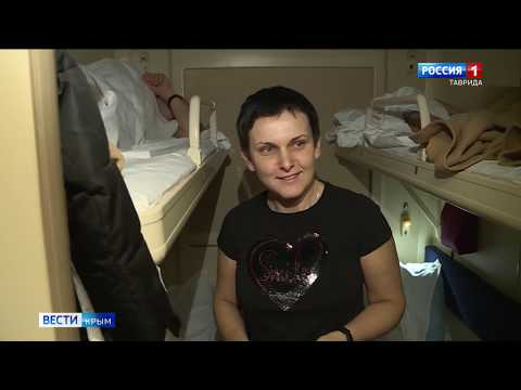 Специальный репортаж: путешествие внутри поезда Москва-Симферополь