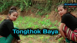 Tongthok Baya | A Kokborok Short Film | Kokborok Short Movie 2020|kokborok video| Scarlet Production