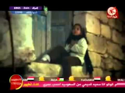 انشودة مر العيد رغد الوزان -طيور الجنة thumbnail