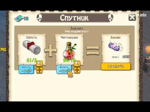 Caii of duty 4 играть бесплатно