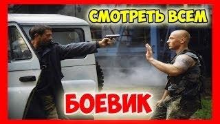БЕГЛЕЦ Отличный Русский Боевик 2016. Криминальный �