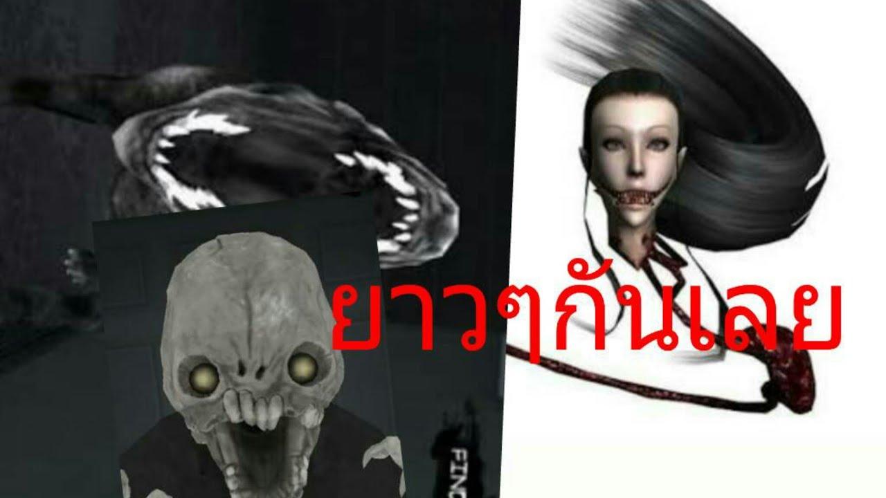 Eyes the horror game [เกมอาย] เล่นกันยาวๆไปเลย 3 เกมรวดชนะง่ายๆ