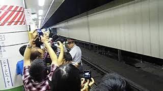 E233系7000番台 1番列車 大宮駅到着