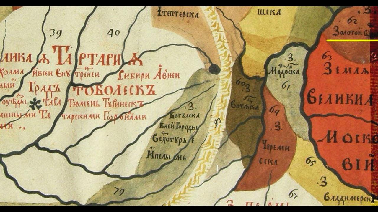 карта на карте россии микрозайм под 1