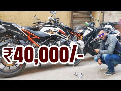 KTM DUKE 250 FOR ₹40,000 + EMI | BIKE MARKET DELHI | MAITRI MOTORS