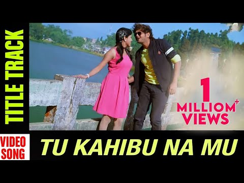 Tu Kahibu Na Mu Odia Movie || Title Track || Video Song | Amalan, Niharika, Papu Pumpum