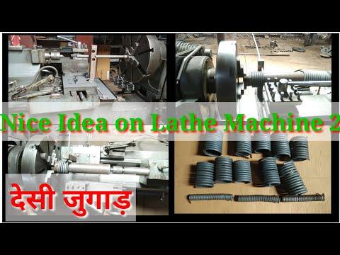 देसी जुगाड़ Nice Idea on Lathe Machine 2