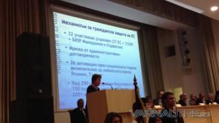2012 09 21 Varna Kristalina Georgieva Ikonomicheski universitet